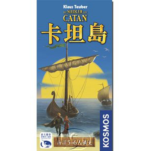 Catan Seafarer 5-6 Player Expansion